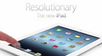 A pochi giorni dalla sua presentazione ufficiale, ecco finalmente un articolo sul nuovissimo iPad3! Nuovo display Retina ultra HD con una risoluzione di ben 2048×1536 pixel, ben un milione di pixel in più di una […]
